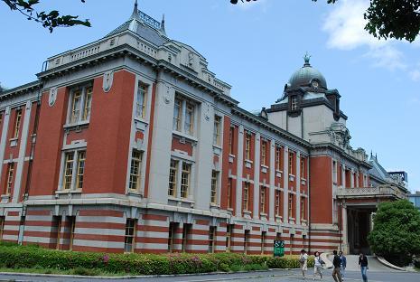 旧高等裁判所3