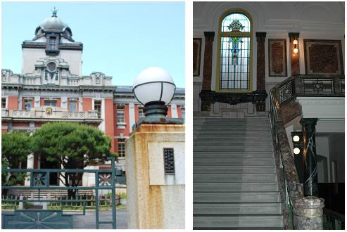 旧高等裁判所5