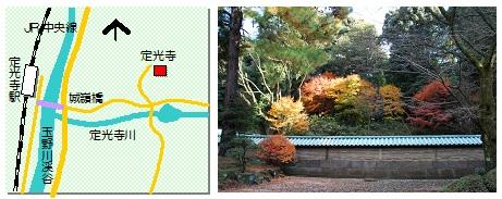 定光寺マップ