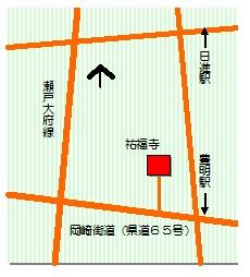 祐福寺マップ