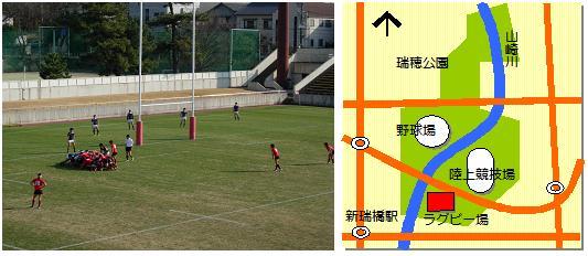 瑞穂ラグビー場マップ
