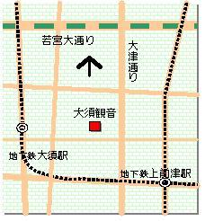 大須観音マップ