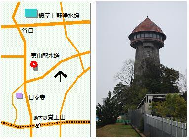 東山配水塔マップ