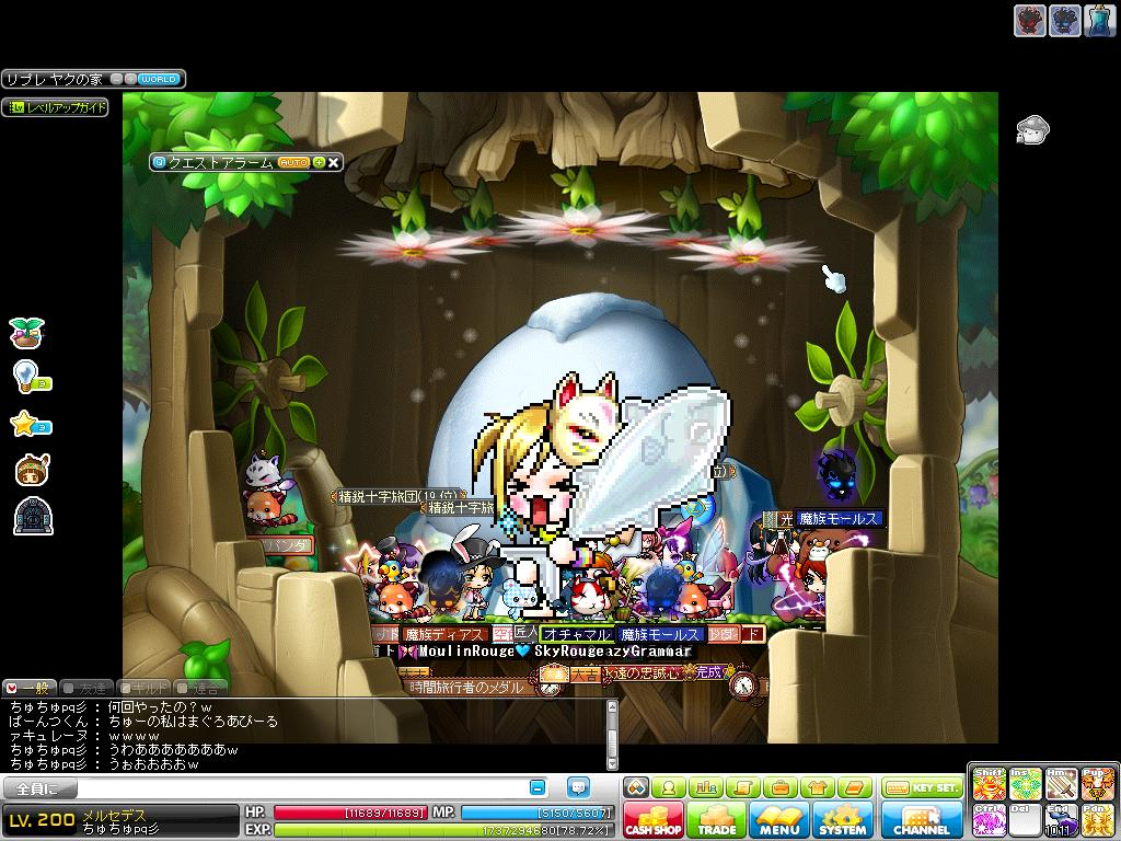 Maple130522_232739.jpg