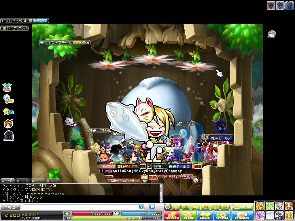 Maple130522_232804.jpg