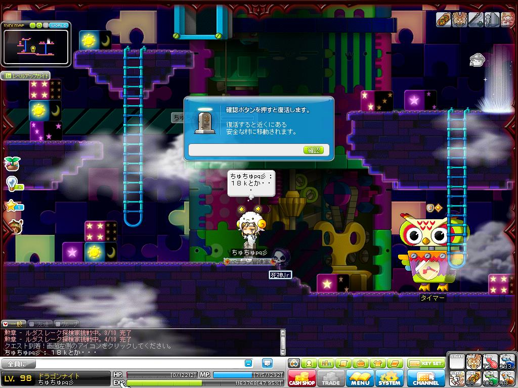 Maple130614_095936.jpg