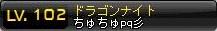 Maple130615_020315.jpg