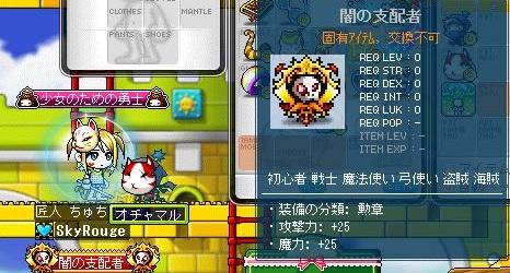 Maple130615_080953.jpg
