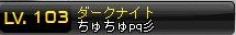Maple130616_180050.jpg