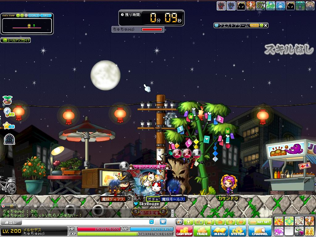 Maple130629_091106.jpg