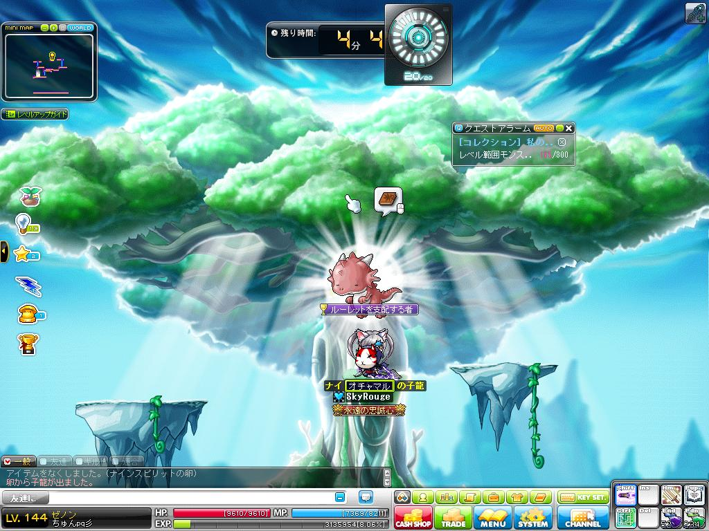 Maple130802_090139.jpg