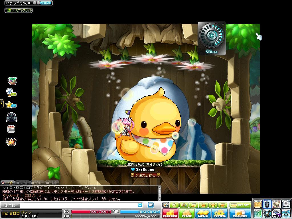 Maple130906_080740.jpg