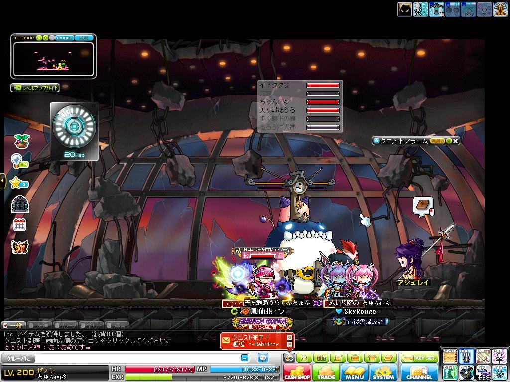 Maple130919_225311.jpg