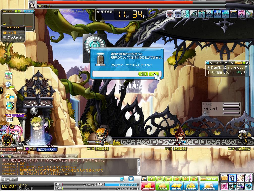 Maple131019_001445.jpg