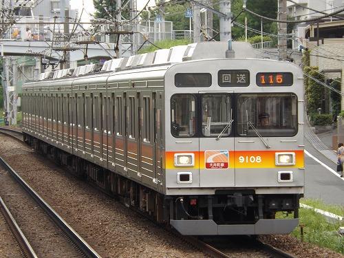 DSCF2203.jpg