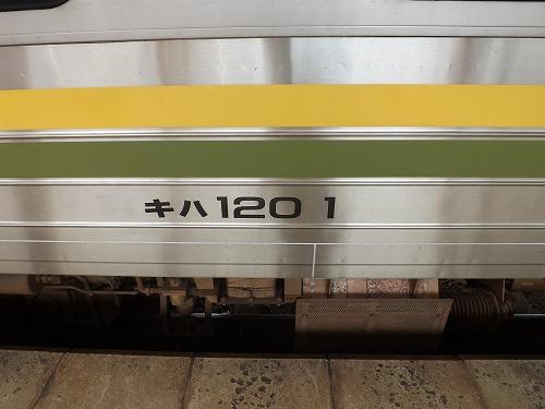 DSCF2532.jpg