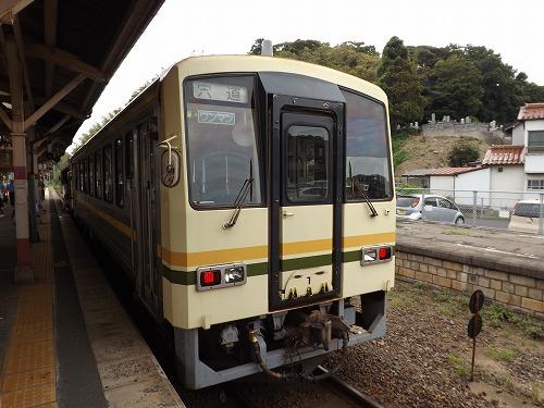 DSCF2533.jpg
