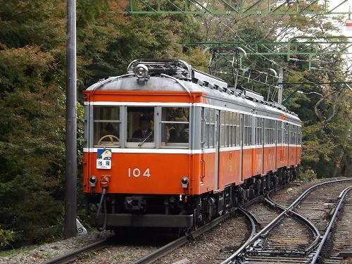 DSCF2870.jpg