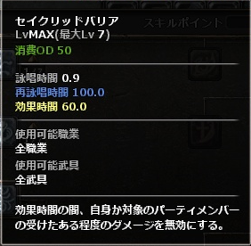 2013102002.png