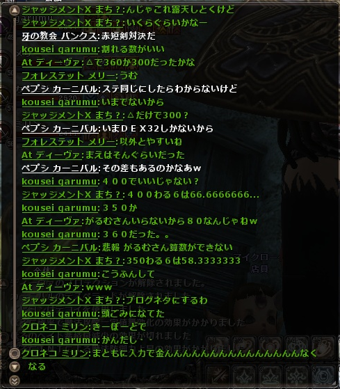 2013112101.png