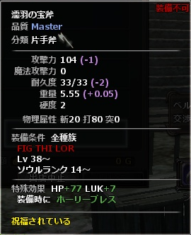 2013112106.png