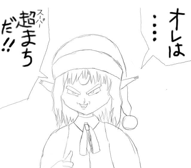 2013112201.png