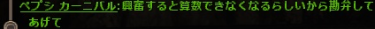 2013112202.png