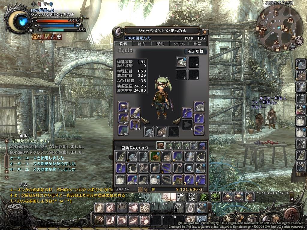 wo_20130722_015242.jpg