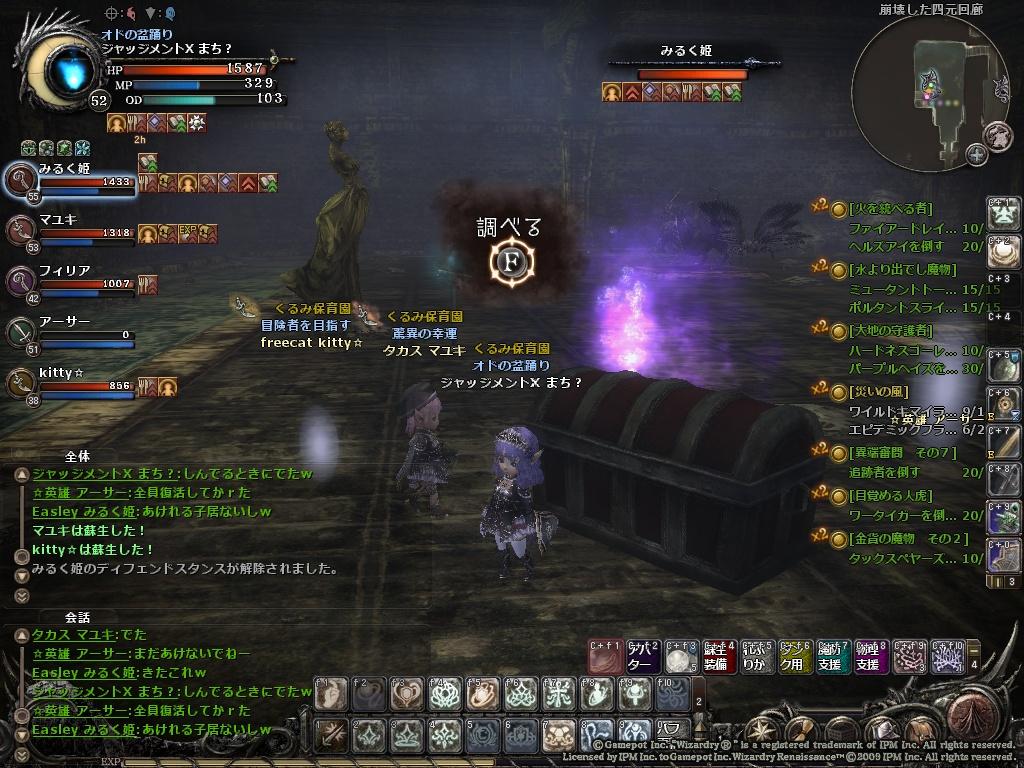 wo_20130726_230742.jpg