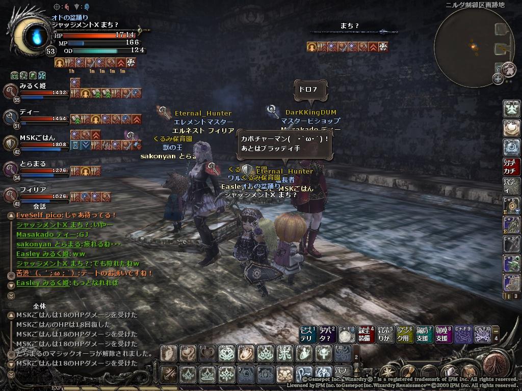 wo_20130807_004931.jpg