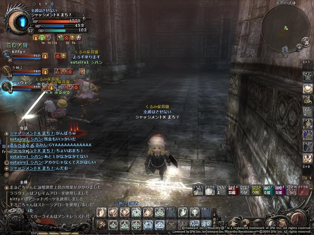 wo_20130920_232306.jpg