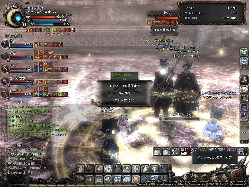 wo_20131102_001154.jpg