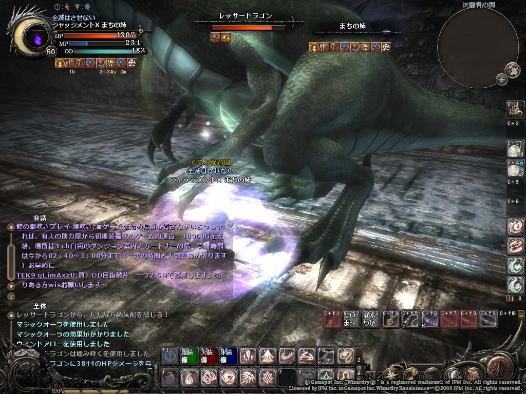 wo_20131109_025105.jpg