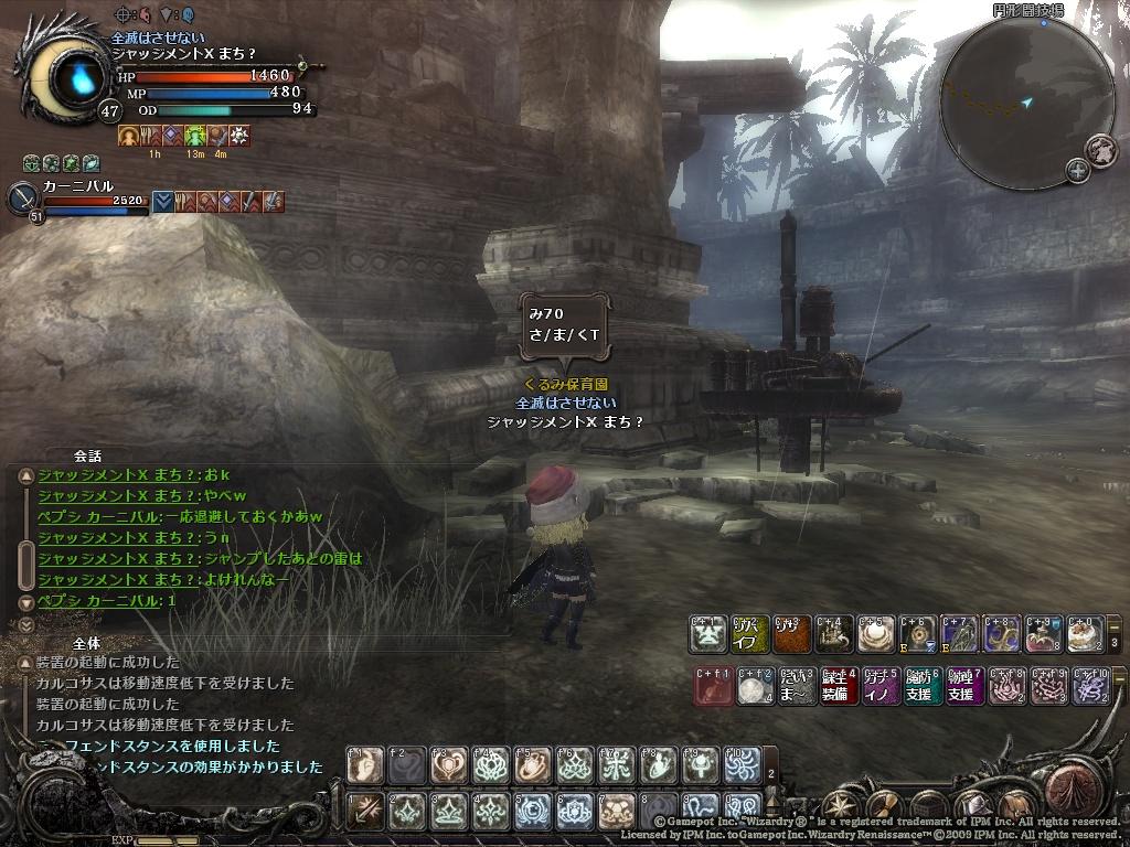wo_20131121_011737.jpg