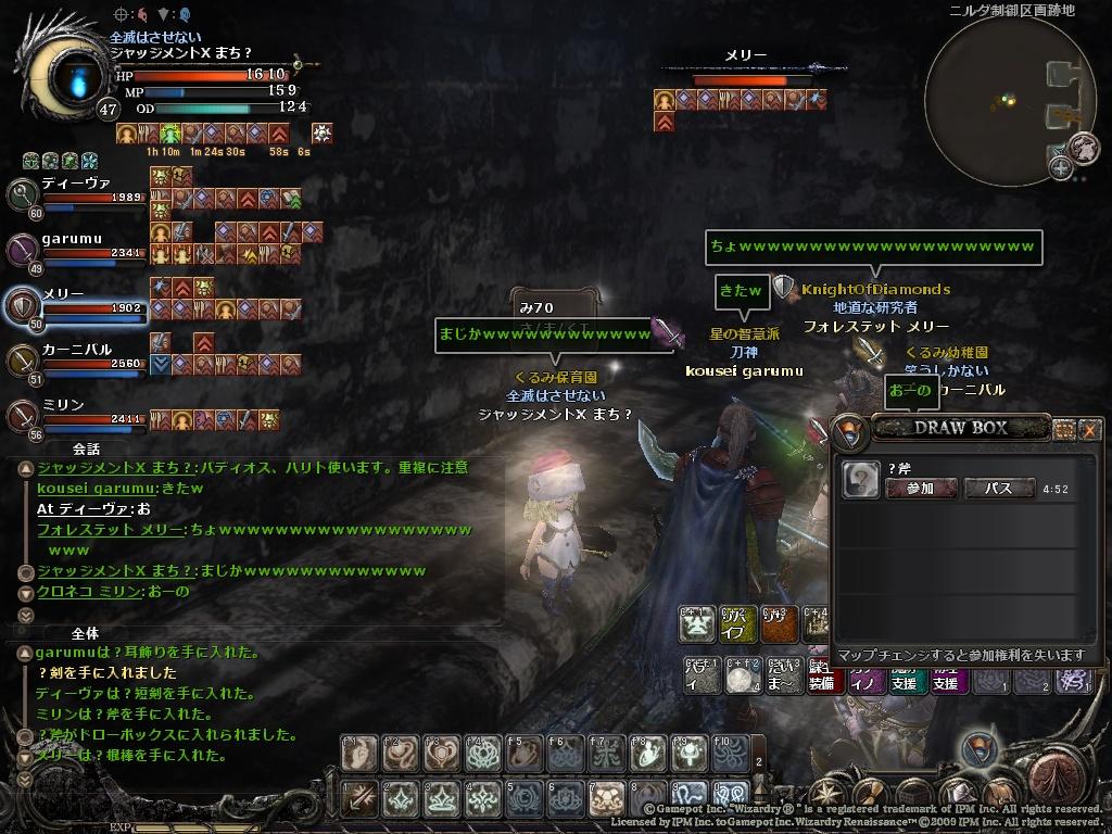 wo_20131121_034713.jpg
