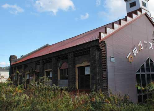 石炭ガラス工芸館