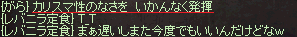 20140122_006.png