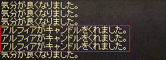 20140122_018.png