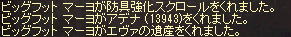 20140122_022.png