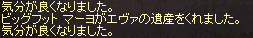 20140122_024.png