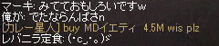 20140122_034.png