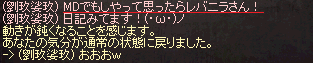20140122_038.png