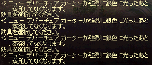 20140122_040.png