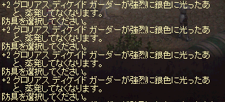 20140122_041.png