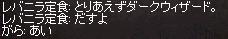 LinC0555_002.png
