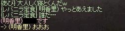 LinC0669.png