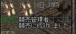 LinC0698_002.png