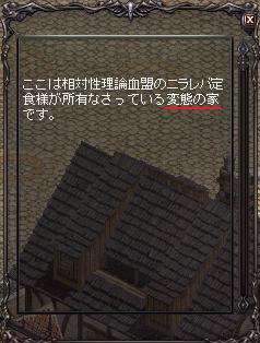 LinC0708_001.png