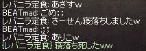 LinC0755_002.png