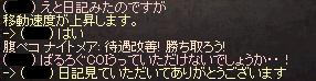 LinC0780_001.png
